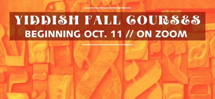 Register now for Boston Workers Circle fall Yiddish courses.